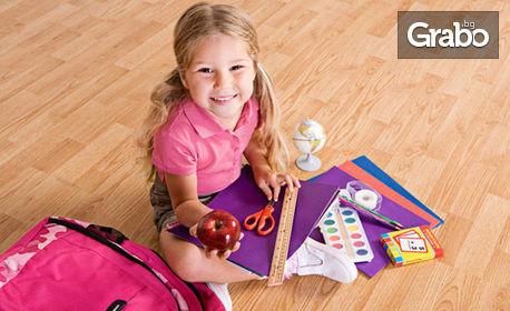 Полудневна занималня за деца от 6 до 11г - 1, 5 или 10 посещения