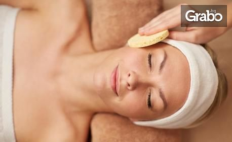 Микродермабразио и криотерапия на лице, плюс биолифтинг и RF лифтинг на околоочен контур