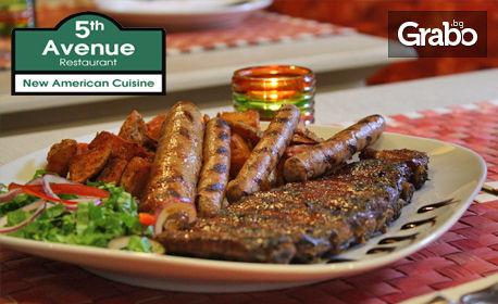 Порция вкусна скара със свинско, телешко и агнешко месце - за 9.90лв