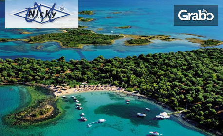 Last Minute почивка за двама на остров Евия! 3, 4 или 7 нощувки със закуски в Едипсос