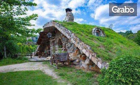 Разгледай пещерите Проходна и Съева дупка, парк Луковит и Златна панега! Нощувка със закуска, плюс транспорт