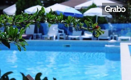 Почивка в Царево! 1 нощувка със закуска, обяд и вечеря, плюс басейн - на 100 метра от морския бряг