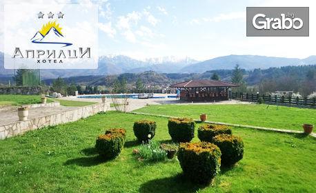 Есен в Троянския Балкан - Априлци! Нощувка със закуска и вечеря