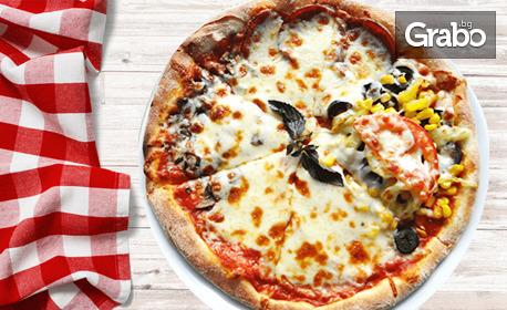 Вкусно хапване в Албена! Пържена цаца или сафрид, миди натюр или ръчно приготвена пица по избор