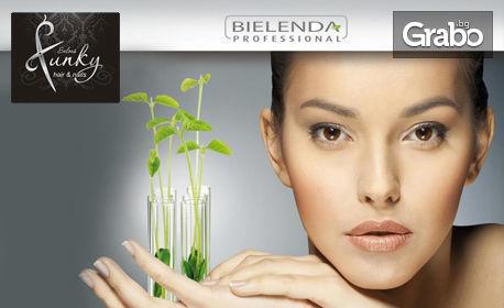 Почистване на лице с ултразвукова шпатула, плюс ампула и масаж