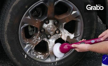 Aкумулаторна четка Starlyf Power Scrubber за почистване на санитарни помещения