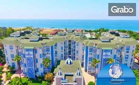 Луксозна почивка в Алания през Юни! 7 нощувки на база All Inclusive в The Garden Beach Hotel 5*