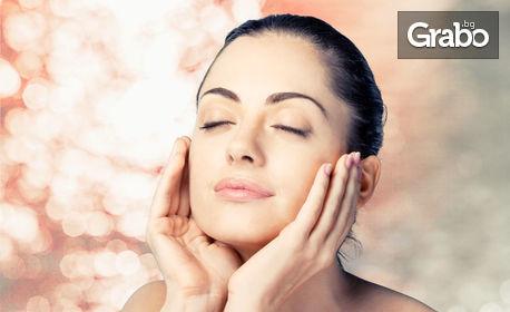 Flash пилинг или златна терапия на лице, плюс бонус - дигитална диагностика