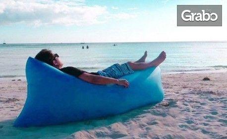 Надуваемо легло Lazy Air Bag, в цвят по избор