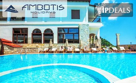Септември на Халкидики! 5 нощувки със закуски и вечери за двама в Хотел Xenios Possidi Paradise****, Посиди