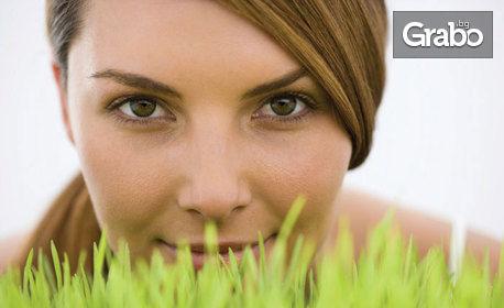 RF и биолифтинг на околоочен контур, или почистване на лице с кислородна мезотерапия и криотерапия