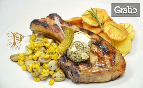 Ресторант Райя: 33% отстъпка