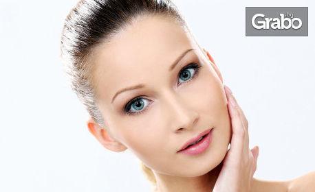 RF и биолифтинг на околоочен контур, или RF лифтинг и aАti-age терапия на лице, шия и деколте