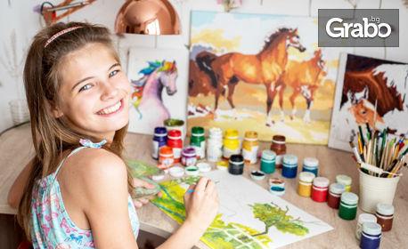 Курс по рисуване за ученик от 1 до 12 клас