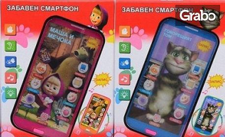 Детски смартфон с български приказки и песни - с Говорещия Том, Леденото кралство, Маша и Мечока или Миньоните