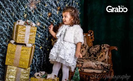 Семейна коледна фотосесия в студио - с 10, 20 или 50 обработени кадъра