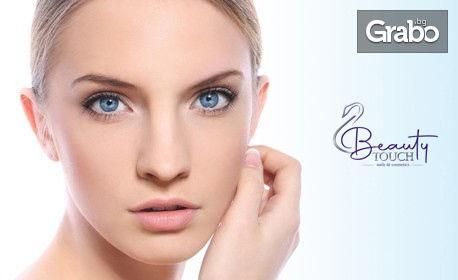 Апаратно или мануално почистване на лице, плюс безиглена мезотерапия