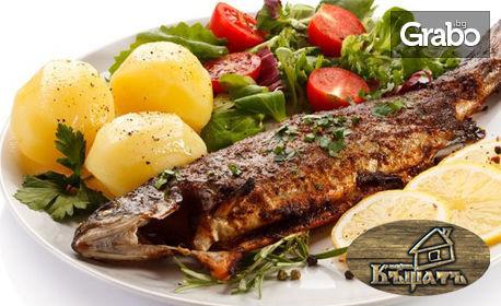 Куверт за Никулден със салата и основно ястие, по избор