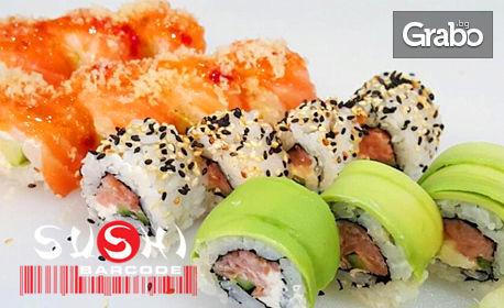 Японско изкушение за вкъщи! Суши сет Комбо Chefs 2 - с 16 хапки
