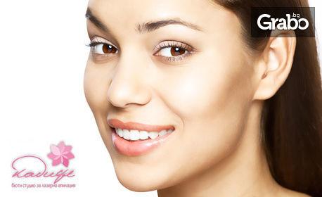Моделиране на лице с RF лифтинг, био маска, криотерапия и грижа за околоочния контур
