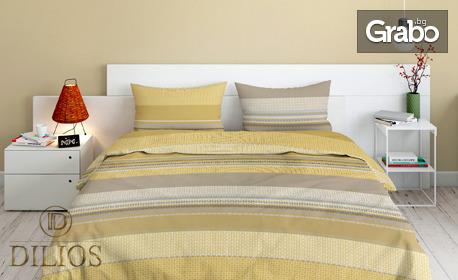 Освежи дома си! Спално бельо Лион - единичен или двоен комплект с 3, 4 или 5 части