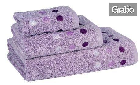 """Хавлиена кърпа """"Виена"""" от 100% чист памук в цвят по избор"""