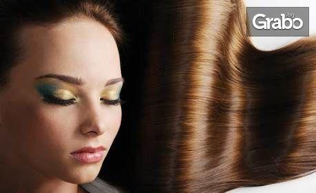 Полиране на коса за премахване на цъфтящи краища, плюс оформяне