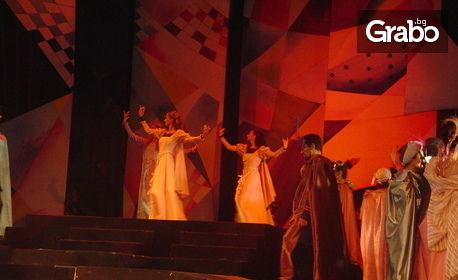 """Операта """"Бал с маски"""" от Джузепе Верди - на 21 Август"""