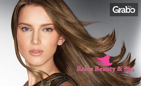 Арганова терапия за коса с инфраред преса, плюс подстригване и