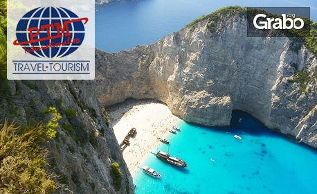 изображение за оферта Лято на остров Закинтос! 3, 4 или 7 нощувки със закуски, плюс самолетен транспорт, от ПТМ Интернешънъл България
