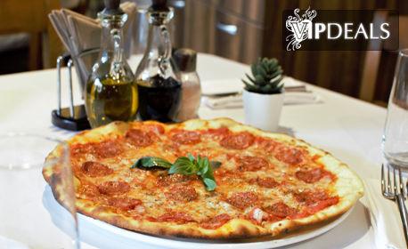 2 пици по избор и бонус - 1 пица или паста, с безплатна доставка