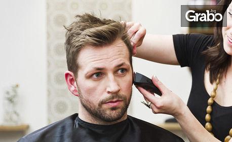Мъжко подстригване, измиване, нанасяне на лосион и ампула, плюс оформяне