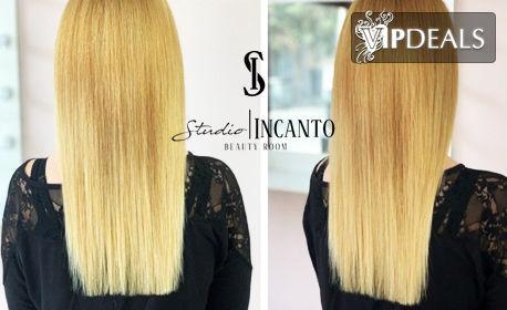 Възстановяваща кератинова терапия и ламиниране на коса с преса Joico, плюс оформяне с прав сешоар