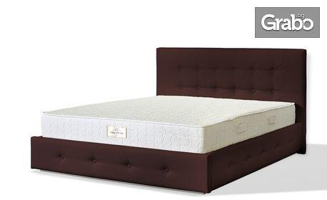 Луксозно тапицирано легло Santorini - с отделение за багаж и повдигащ механизъм