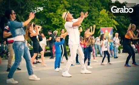 Посещение на кубински танци по избор - за деца и възрастни, Cubaconga или Son
