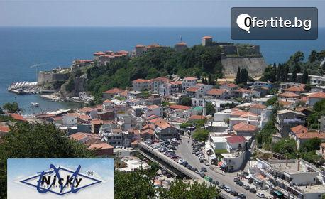 Ранни записвания за почивка на Адриатика през 2020г! 7 нощувки със закуски и вечери в Черна гора