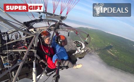 Тандемен полет с моторен парапланер или мотоделтапланер над Шуменското плато, плюс HD заснемане