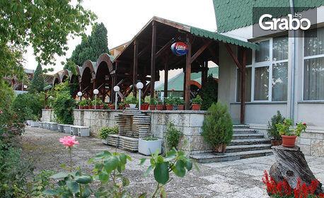 През Май във Варна! Нощувка със закуска