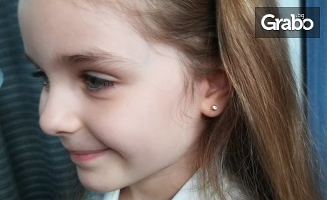 Безболезнено пробиване на уши, плюс чифт обеци от медицинска стомана