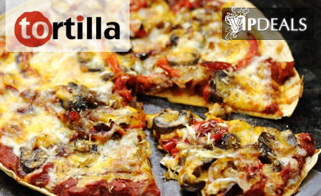 2 или 4 тортила пици по избор с висококачествени италиански продукти