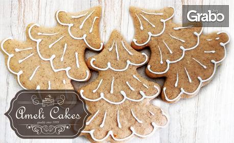 Коледни меденки с аромат на канела
