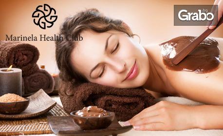 Шоколадов масаж на цяло тяло, плюс цял ден ползване на басейн и сауна