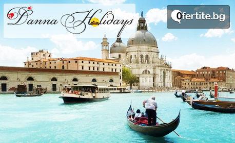 Last minute екскурзия за Карнавала във Венеция! 3 нощувки със закуски, транспорт и възможност за Падуа и Верона