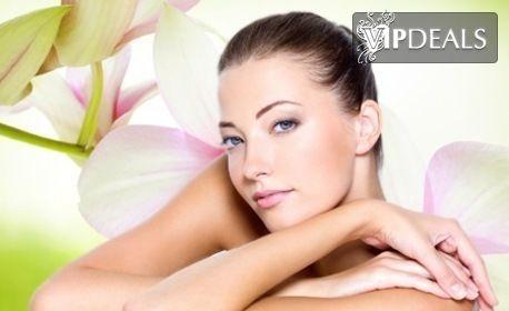 Почистване на лице, плюс масаж и маска