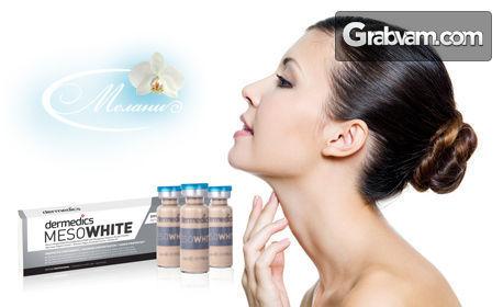 Терапия с BB Glow серум за подмладяване и подобряване на тена, плюс маска