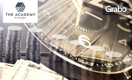 "Онлайн курс ""Финансов мениджмънт"" с 30 дни достъп до платформата"
