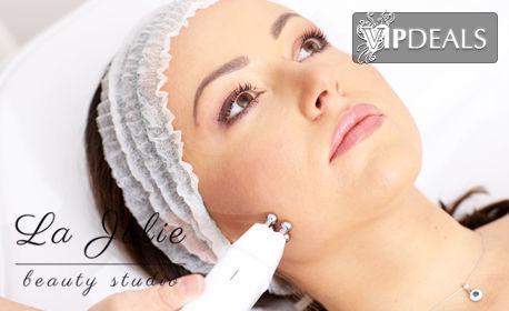 Комбинирана лифтинг процедура за лице, шия, деколте с фракционен RF и биолифтинг