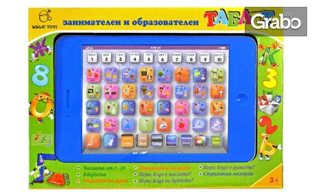 Детски образователен таблет с български и английски език - самоучител, в цвят по избор