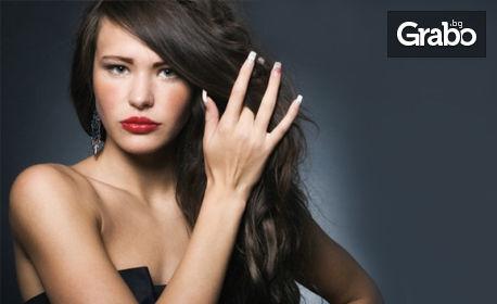 Интензивна терапия за коса с комплекс хиалурон и колаген или боядисване - без или със подстригване, или прическа