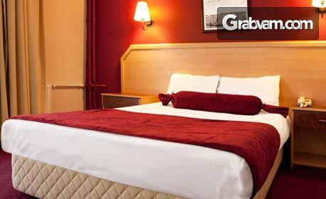 Почивка в Айвалък! 5 нощувки на база All Inclusive в хотел Buyuk Berk****
